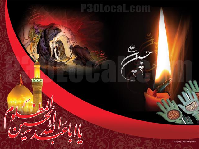 عکس طرح امام حسین